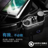 車載充電器一拖三多功能帶usb汽車內點煙器QC3.0/PD快充插頭