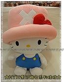 日本原ONE PIECE×HELLO KITTY海賊王喬巴聯名款娃娃共2款