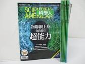 【書寶二手書T9/雜誌期刊_JAC】科學人_151~159期間_7本合售_物聯網上身你我都有超能力