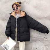 棉襖女新款冬季韓版寬鬆bf學生棉服短款ins面包服棉衣外套  潮流衣舍