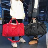 健身包女瑜伽包運動包男鞋位防水單肩訓練包大容量短途手提旅行包  可然精品鞋櫃