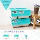 收納箱/置物箱/衣物箱 大口式繽紛雙色[3入組合] 夢幻藍_小型+中型+大型收納箱/衣物收納箱/置物箱