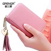 皮質多功能鑰匙包女式 大容量拉鍊鎖匙包 女皮質卡包零錢包【跨年交換禮物降價】