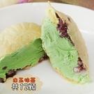 老爸ㄟ廚房.摩納雪Q冰淇淋-抹茶白玉紅豆(70g/顆,共12顆)...愛食網