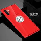 指環支架SamSung Note 10 Plus手機套 S8/S9/N8/N9三星保護套 Note10 三星手機殼 S10/S10e/S10 Plus保護殼