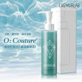 韓國 CREMORLAB O2海洋礦物深層保濕卸妝凝膠 ◆86小舖 ◆