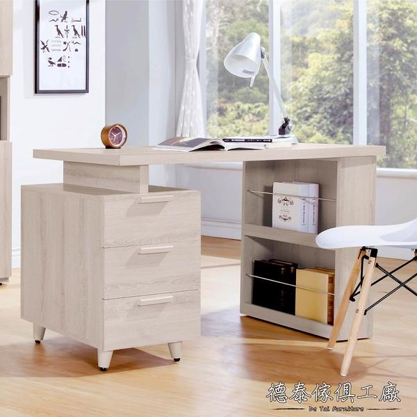 D&T 德泰傢俱 Sandy 白橡北歐 4尺伸縮書桌 A023-B493-04