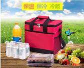 保鮮包 防水外賣保溫箱小號送餐箱加厚保溫包戶外保溫袋冰包野餐包冷藏包【小天使】
