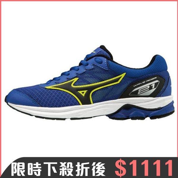 MIZUNO WAVE RIDER 21 JR童鞋 大童 慢跑 透氣 網布 深藍 黑【運動世界】K1GC182509