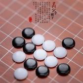 圍棋套裝五子棋成人兒童初學者黑白 圍棋樹脂棋子專業木質雙面盤 【快速出貨】