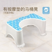 加厚塑膠馬桶墊腳凳防滑浴室坐便凳兒童孕婦如廁增高腳凳蹲坑腳凳 交換禮物
