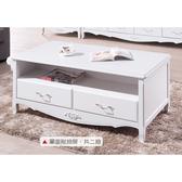 【森可家居】艾莉大茶几 9HY249-03 法式古典公主宮廷 鄉村風 白色 MIT台灣製造