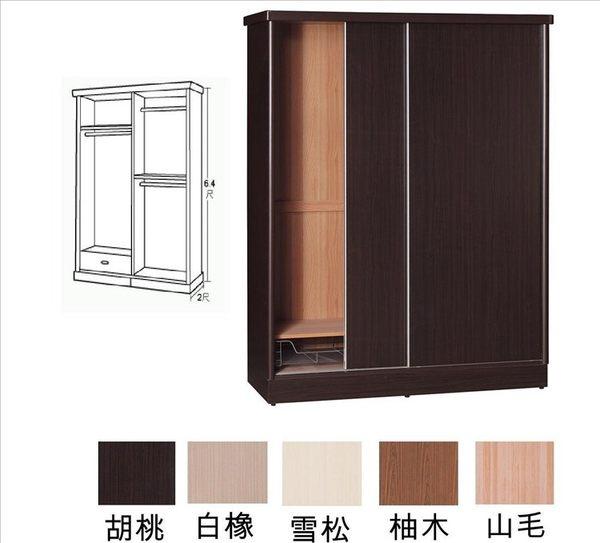 【新北大】 TH06 鋁條5X7尺推門衣櫃.5款(17購)