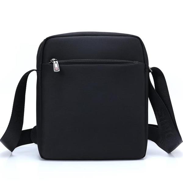 男包側背包豎款防水牛津布斜背包簡約男裝包包休閒側包男士背包潮 快意購物網