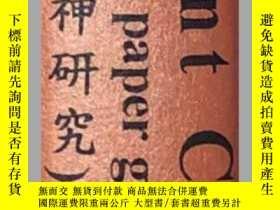 二手書博民逛書店【罕見】1970年版 Chinese Peasant Cults