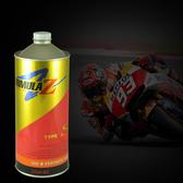 Formula Z TYPE ST 10W-40 全合成四行程潤滑油(摩托車專用)