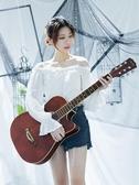 艾特琳38寸初學者民謠木吉他學生練習青少年入門男女練習新手YXS 新年禮物