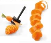 雕刻拼盤沙拉工具套裝造型切水果模具神器雕花廚房花樣刻花刀 潮流時