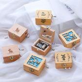 木質手搖八音盒旋轉發條音樂盒創意diy送女生兒童情人新年禮物品 晴川生活館