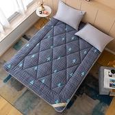 床墊 學生床墊榻榻米加厚1.5m床墊子學生宿舍家用睡墊1.2寬單人床墊子軟【快速出貨】
