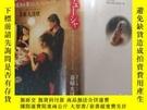 二手書博民逛書店日文原版罕見ユカリューシャY357459 斎藤友佳理 見圖