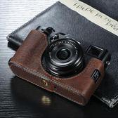 富士X100F底座X100T X100S Xt10Xt20Xt30Xe3Xt3Xt2相機包保護皮套CY 酷男精品館