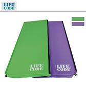LIFECODE《馬卡龍》雙面可用自動充氣睡墊-厚3cm(紫色配粉綠)