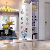 現代中式簡約家具時尚屏風隔斷客廳臥室餐廳鏤空座屏玄關風隔斷櫃 超值價