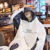 韓版冬天加厚撞色連帽加絨大學T潮男生休閒情侶寬鬆套頭衫上衣外套