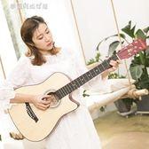 尤克里里 38寸民謠吉他初學者男女學生練習木吉它學生入門新手演奏jita樂器YXS 夢露時尚女裝