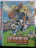影音專賣店-X22-230-正版DVD*動畫【金牌熊貓(9-12集)】-國語發音