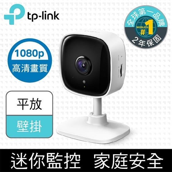 TP-Link Tapo C100 wifi 無線智慧1080P高清網路攝影機/監視器/IP CAM