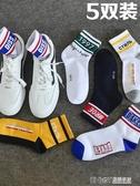 襪子男潮流街頭百搭款中筒襪韓版學院風長襪男潮工裝褲夏季歐美薄 檸檬衣舎