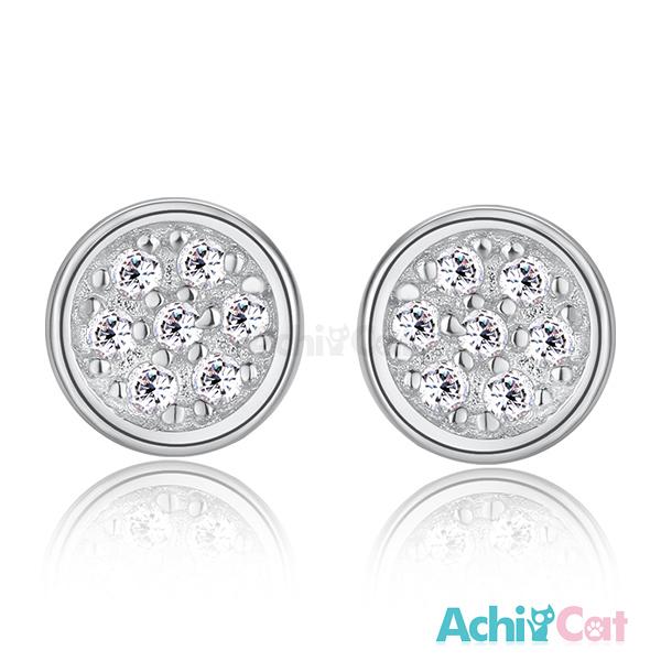 AchiCat銀耳釘925純銀耳環 耳針式 滿鑽同心圓 韓版迷你 (銀色款款單副) GS5018
