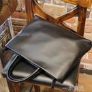 手提包男韓版公文包簡約休閒單肩斜背包/側背包辦公包超薄電腦文件包 一米陽光