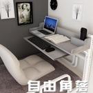 床上電腦桌 床上電腦桌 懶人書桌 寫字桌 上下鋪騰空桌子 遊戲電腦桌CY 自由角落