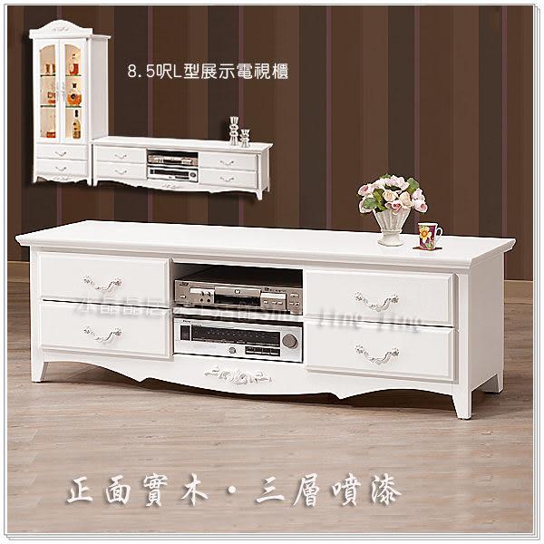 【水晶晶家具/傢俱首選】卡蜜拉6呎白色古典烤漆手把電視長櫃 ZX8395-7