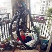 紫葉吊籃籐椅室內家用秋千吊床戶外搖籃椅懶人椅搖椅陽台吊椅    蘑菇街小屋    ATF