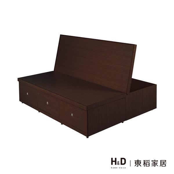 5尺置物功能床底(六分木)心板(胡桃)(18CS3/97-5) H&D東稻家居