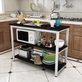 廚房切菜桌子操作台家用餐桌落地廚房置物架簡易長桌多層桌子WY 【快速出貨八五折鉅惠】