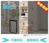 《固的家具GOOD》394-5-AP 塔利斯6尺高收納櫃【雙北市含搬運組裝】