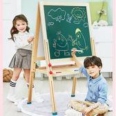 幼兒童無塵畫畫板磁性可擦小黑板支架式寶寶畫架學寫字家用 Gg1081『MG大尺碼』
