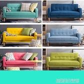 沙發小戶型雙人沙發北歐沙發簡約現代臥室服裝店簡易布藝沙發組合 YDL