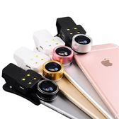 蘋果oppo華為通用vivo手機鏡頭四合一廣角微距魚眼補光燈美顏手機好康免運