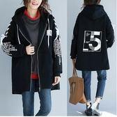 外套【R28】FEELNET中大尺碼女裝冬裝洋氣寬松減齡加絨加厚中長款外套 L~XL