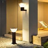 太陽能草坪燈家用戶外防水庭院燈方形LED室外景觀別墅花園草地燈 sxx703 【大尺碼女王】