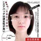 日本眼鏡鼻托硅膠防滑鼻墊板材太陽眼睛框架拖配件鼻梁托增高鼻貼 99免運
