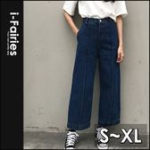 5天出貨★寬褲 高腰牛仔褲★ifairies【59806】