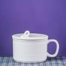 開罐造型湯碗650ml-白-生活工場