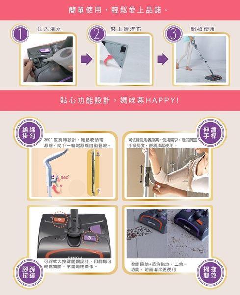 『PINOH 』☆品諾多功能蒸汽清潔機(旗艦款)PH-S15M **免運費**